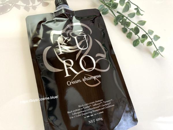 バランローズ黒KUROクリームシャンプーパッケージ写真