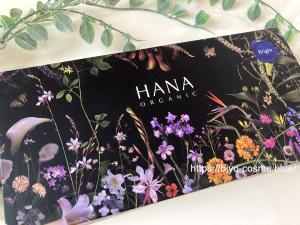 HANAオーガニック トライアルセット「ブライトニング」パッケージ